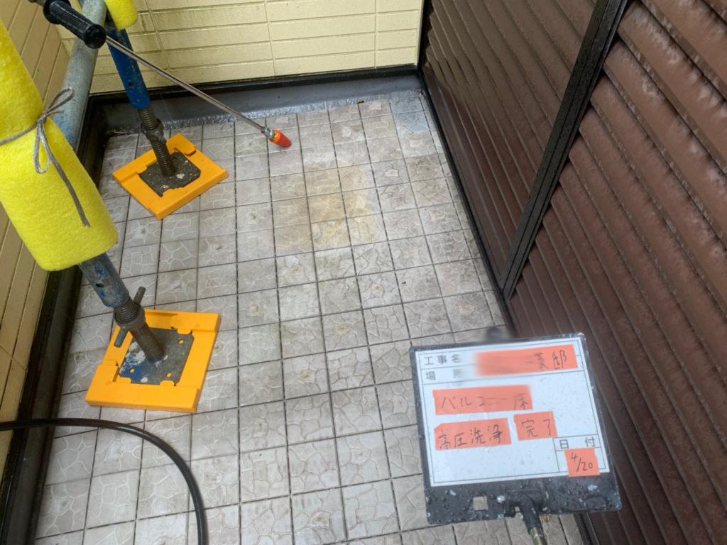 横浜市港南区の外壁塗装のバルコニー高圧洗浄後