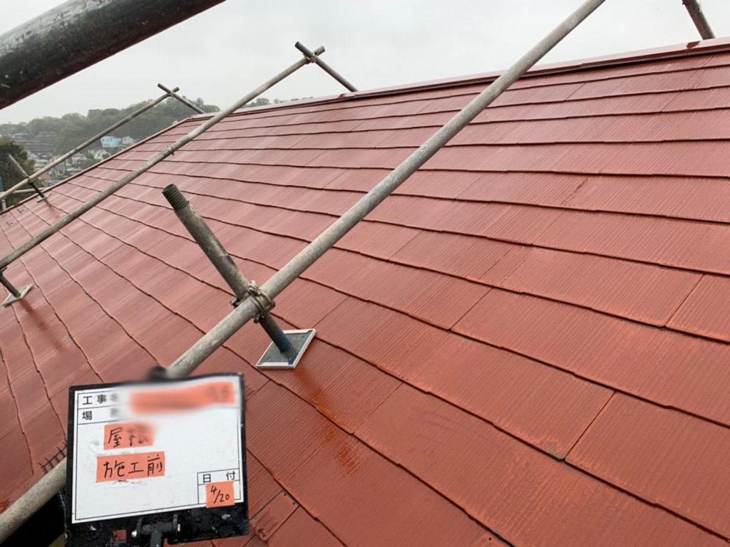 横浜市港南区の外壁塗装の屋根施工前画像