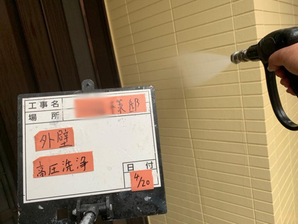 横浜市港南区の外壁塗装の外壁高圧洗浄