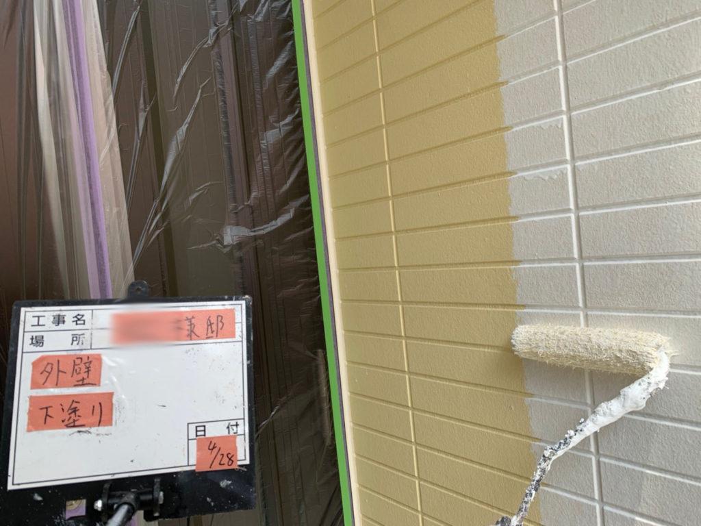 横浜市港南区の外壁塗装下塗り施工