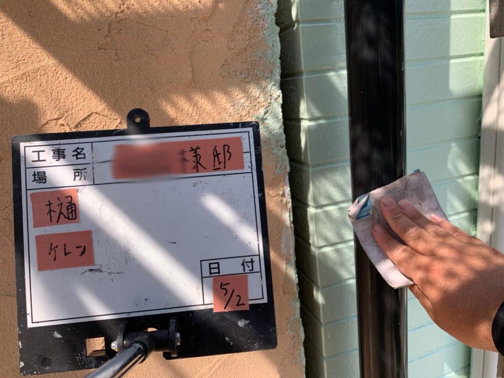 横浜市港南区の外壁塗装の樋ケレン施工
