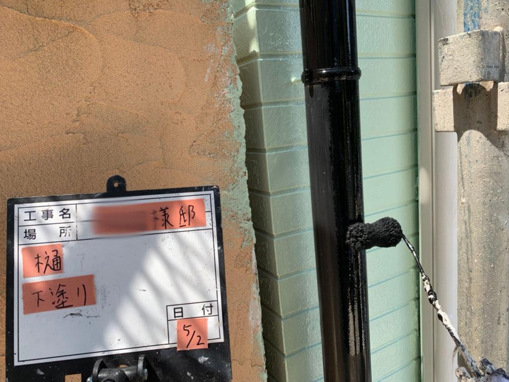 横浜市港南区の外壁塗装の樋下塗り施工