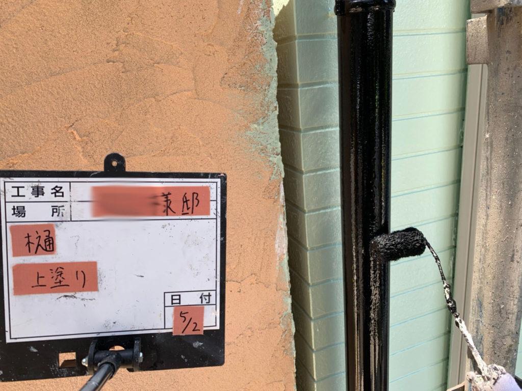 横浜市港南区の外壁塗装の樋上塗り施工