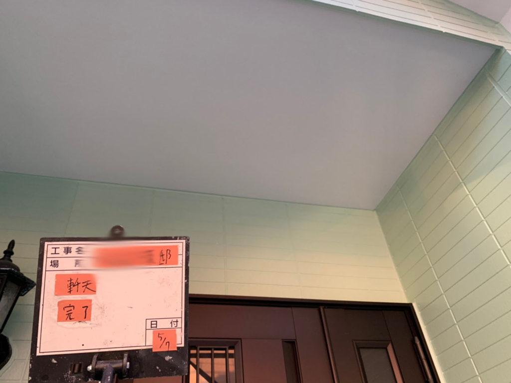 横浜市港南区の外壁塗装の軒天施工完了後画像